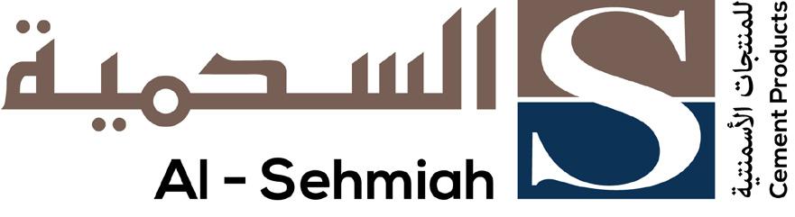 Al Sehmiah
